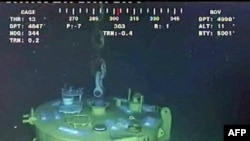 英国石油公司提供8月6日墨西哥湾的油井图片