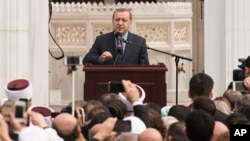 Turkish President Recep Tayyip Erdogan speaks at the inauguration of the Diyanet Center of America in Lanham, Maryland, April 2, 2016.