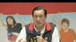海峡论谈: 台湾大选后的两岸关系(1)