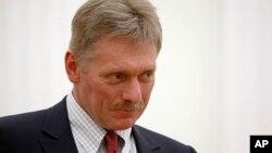 Phát ngôn viên Điện Kremlin, ông Dmitry Peskov, phản bác cáo buộc của Mỹ.