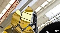 Jeyms Veb teleskopi - NASAning yangi ixtirosi