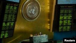 15일 뉴욕 유엔본부에서 열린 유엔총회에서 시리아 정부 규탄 결의안을 채택되었다.