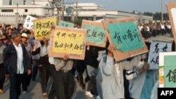Китай: деревенский митинг протеста