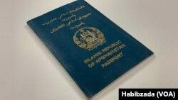 د افغانستان پاسپورت