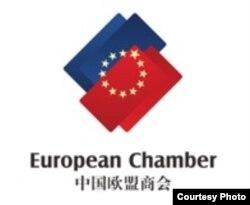 '주중 유럽상공회의소(European Chamber of Commerce)' 로고. 주중 유럽상공회의소 웹사이트 캡처.