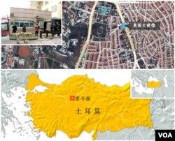 土耳其首都安卡拉及美国大使馆地理位置图