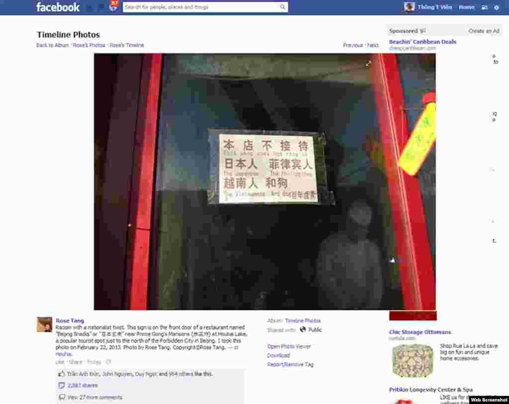 Dư luận và cộng đồng mạng sửng sốt và căm phẫn trước việc một nhà hàng bán thức ăn nhanh ở thủ đô Trung Quốc treo bảng không tiếp khách người Việt, Philippines, Nhật, và chó. 4 bạn trẻ từ hai miền Nam-Bắc tham gia chương trình Tạp chí Thanh Niên VOA đã lên án việc làm này mang tính xúc phạm và phân biệt đối xử và là một hành động gây hấn nữa xuất phát từ Bắc Kinh. (Ảnh chụp từ màn hình.)