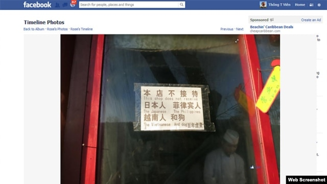 Bức ảnh do Rose Tang, một người Mỹ gốc Hoa chụp hôm 22/2 nhân dịp ghé thăm Bắc Kinh được đăng tải lên trang Facebook cá nhân.