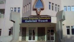 Hopital Gabriel Toure, Urgence lahaalayaw