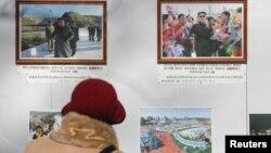 북한이 수소폭탄 실험에 성공했다고 주장한 지난 6일, 베이징 주재 북한대사관 앞에서 한 시민이 대사관에서 게재한 선전물을 읽고 있다. (자료사진)