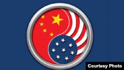 美國駐華大使館標誌。(資料圖片)
