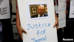 جکارتہ۔انڈونیشیا میں سعودی سفارت خانے کے سامنے جمال خشوگی کی ہلاکت کے خلاف مظاہرہ۔ 19 اکتوبر 2018