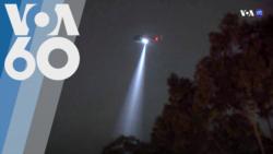 Новости США за минуту – 14 сентября 2020