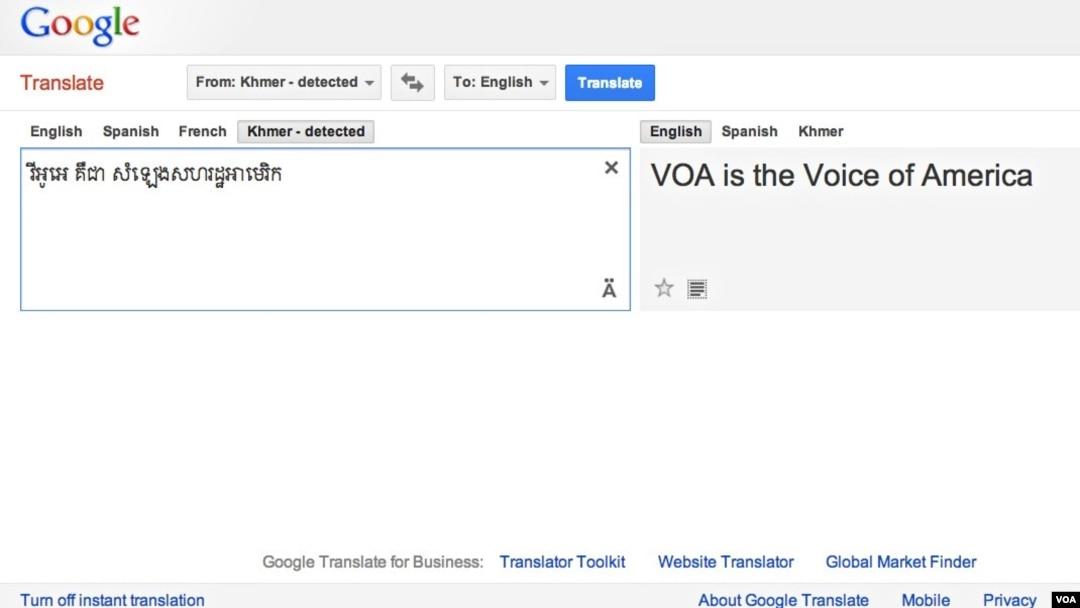 How Google Figured Out Khmer Translation