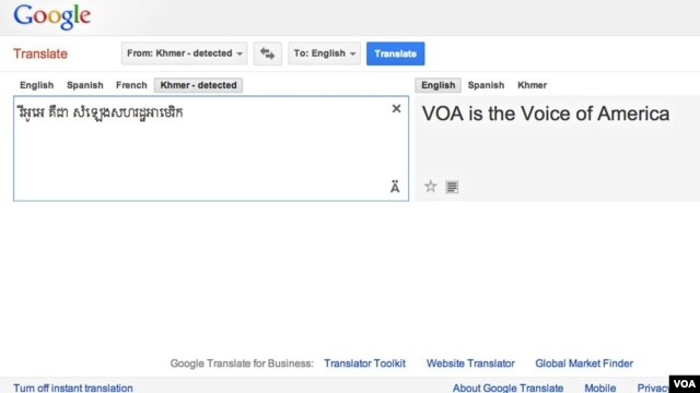 """A screenshot of Google Translate page displaying the translation of """"VOA"""" in both Khmer and English."""