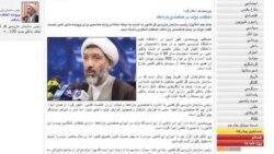 تعویق فاز دوم یارانه ها در ایران