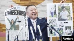 លោក Yasuhiko Abe ដែលជាគ្រូបង្វឹកលោក Hideki Matsuyama ក្នុងអំឡុងពេលលោករៀននៅសាកលវិទ្យាល័យ Tohoku Fukushi កាន់កាសែត ដែលចុះផ្សាយអំពីជ័យជម្នះរបស់លោក Matsuyama ខណៈដែលលោកថ្លែងសន្និសីទកាសែតនៅក្រុង Sendai ប្រទេសជប៉ុន ថ្ងៃទី១២ ខែមេសា ឆ្នាំ២០២១។