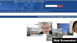 聯合國人權理事會網站視頻截圖
