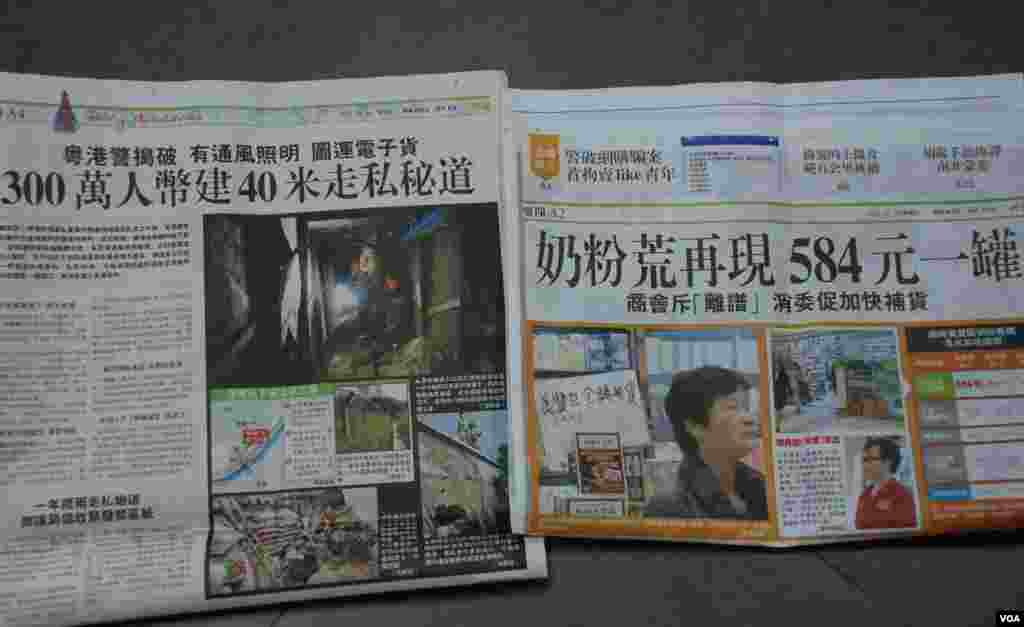 多份香港報章最近大幅報導「奶粉荒」再現,及中港警方聯手搗破走私秘道