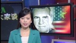 尼克松备忘录:美中应是盟友而非敌人