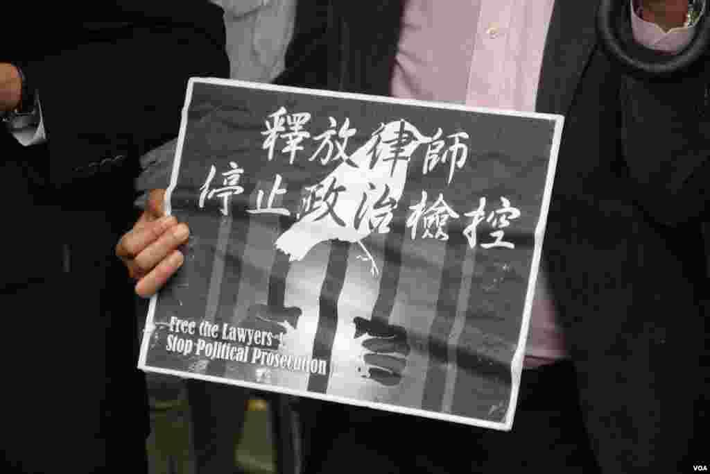 香港多个民间团体中联办抗议(美国之音海彦拍摄)