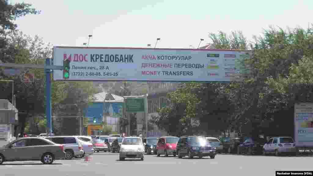 Jalal-Abad, Kyrgyzstan