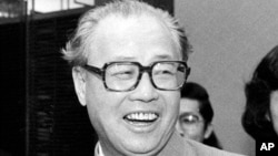 赵紫阳1984年1月11日访问华盛顿时出席招待会