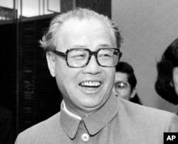 前中國總理和中國共產黨總書記趙紫陽(資料圖片)