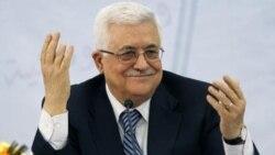 محمود عباس درخواست تاسیس کشور فلسطینی را به سازمان ملل می دهد