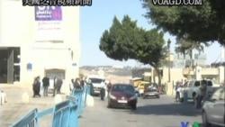 2011-10-31 美國之音視頻新聞: 聯合國教科文組織投票可能有助巴勒斯坦入聯