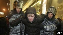 Vladimir Putin: `Ekstremizmin qarşısı alınmalıdır`