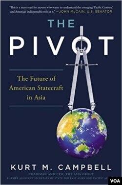 《支点:美国未来的亚洲外交之道》(The Pivot: The Future of American Statecraft in Asia)一书的封面
