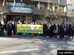 اعتراض پذیرفتهشدگان اخراج شده دانشگاه آزاد