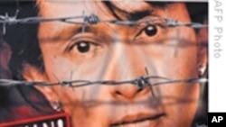 缅甸法院拒绝昂山素季上诉