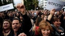 26일 키프로스 니코시아의 중앙은행 앞에서 구제금융에 항의하는 키프로스 은행 직원들.