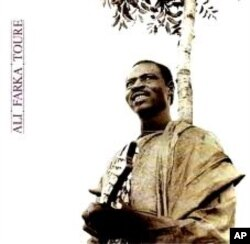 """আজকের বিশ্ব সঙ্গীতঃ মালি থেকে আলি ফারকা টোরের গান """"লাসিডান"""""""