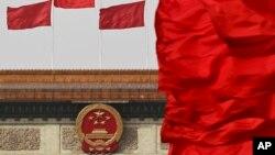 中国立法机构全国人大举行会议和办公地点--北京人民大会堂。