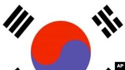 ကိုရီးယားသြားမယ္ဆိုရင္
