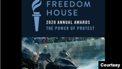 """美国非政府组织""""自由之家""""2020年9月16日将年度奖颁给""""香港民主运动""""等团体和个人(图片来源:自由之家网站)"""