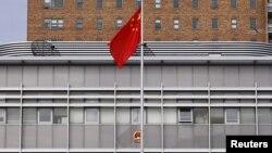 中國駐澳大利亞悉尼領事館(2015年7月23日)