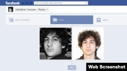 Bombing Suspect Facebook Page