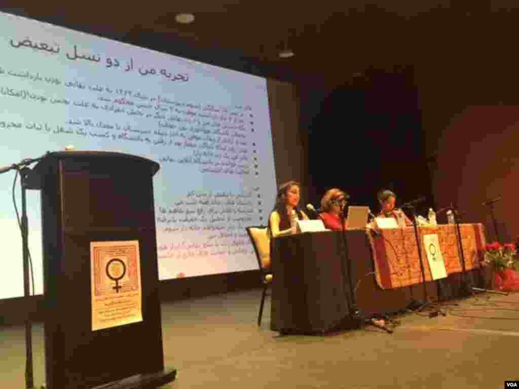 نشست بنیاد پژوهش های زنان ایران در دانشگاه مریلند-روز دوم