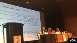 نشست بنیاد پژوهش های زنان ایران در دانشگاه مریلند