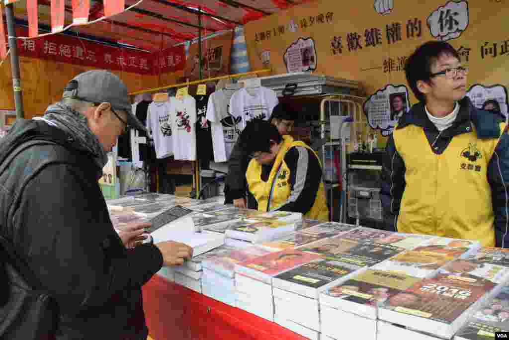 有香港市民在支聯會年宵攤位看中國政治禁書。(美國之音湯惠芸攝)