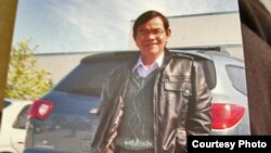 Ông Hoàng Thu, 71 tuổi, tẩm xăng lên mình và nổi lửa tự thiêu hôm 20/6 trước một khu chung cư trong thành phố Bradenton thuộc bang Florida, để lại bút tích tại hiện trường yêu cầu Trung Quốc rút giàn khoan Hải Dương 981 ra khỏi hải phận Việt Nam