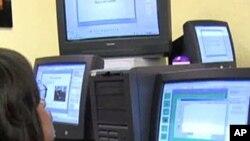 امریکی حکومت مفت انٹرنیٹ سروس فراہم کرے گی