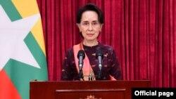ႏုိင္ငံေတာ္ အတိုင္ပင္ခံ ပုဂၢိဳလ္ ေဒၚေအာင္ဆန္းစုၾကည္ (ဓါတ္ပံု- Myanmar State Counsellor Office)