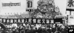 1976年4月1日,人们在北京天安门广场悼念周恩来,抨击毛泽东的文革亲信