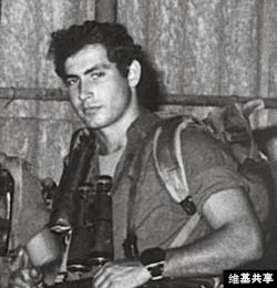 Benjamin Netanyahu as a soldier in Sayeret Matkal (Photo credit: Wikicommons/ GPO)
