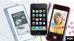 Entre los terminales japoneses, el iPhone ha logrado hacerse un hueco.